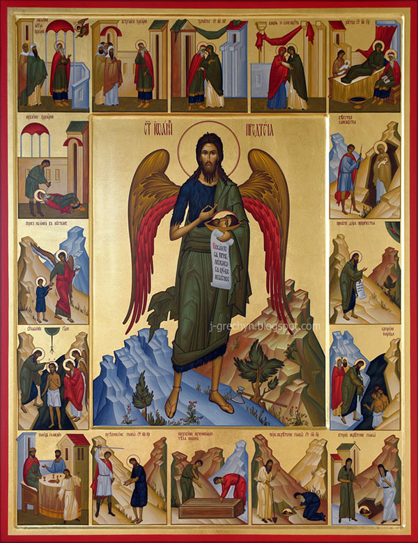 20 СІЧНЯ – СОБОР СВЯТОГО СЛАВНОГО ПРОРОКА, ПРЕДТЕЧІ І ХРЕСТИТЕЛЯ ГОСПОДНЬОГО ІВАНА