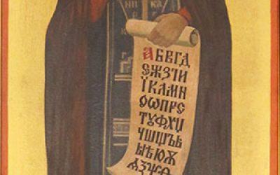 27 ЛЮТОГО / 14 ЛЮТОГО – † ПЕРЕСТАВЛЕННЯ ПРП. КОНСТАНТИНА ФІЛОСОФА, У МОНАХАХ КИРИЛА, УЧИТЕЛЯ СЛОВ'ЯНСЬКОГО