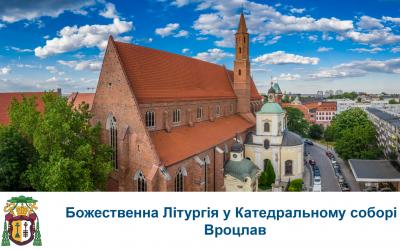 On-line трансляції богослужінь з собору у Вроцлаві (YouTube та Airmax)