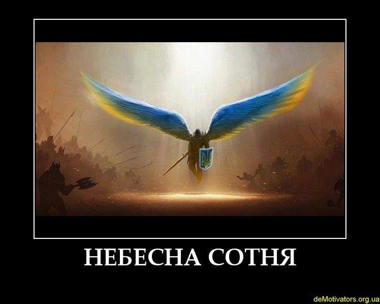 Dzień żałobny w Kościele greckokatolickim w intencji ofiar Rewolucji Godności na Ukrainie