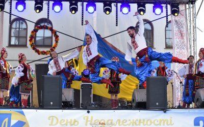 Концерт до 30-ліття Дня Незалежності України в Кошаліні [фотогалерея]
