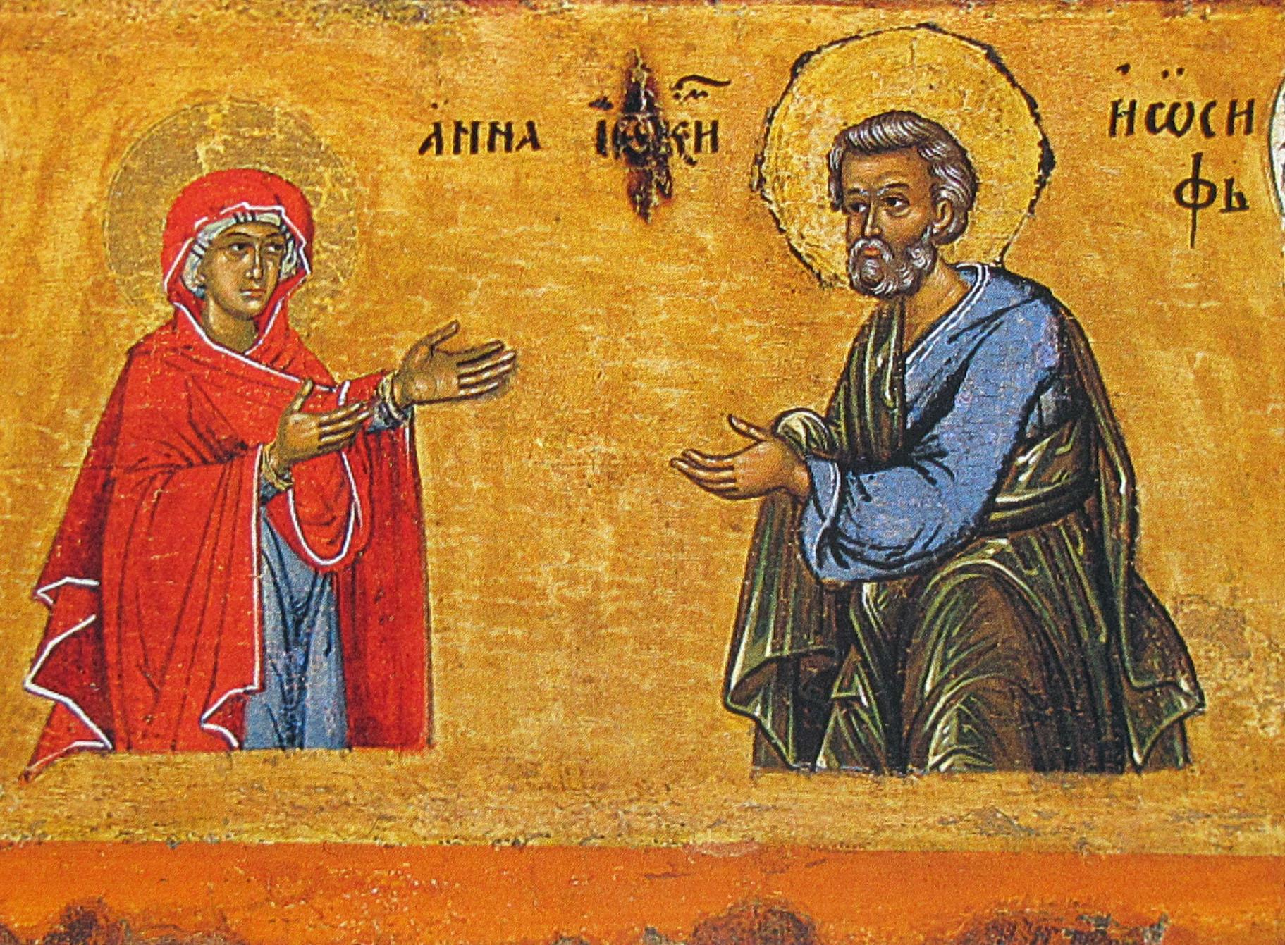 22 ВЕРЕСНЯ – СВЯТИХ І ПРАВЕДНИХ БОГООТЦІВ ЙОАКИМА І АННИ