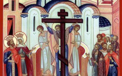 4 ЖОВТНЯ – ВІДДАННЯ СВЯТA ВОЗДВИЖЕННЯ ЧЕСНОГО Й ЖИВОТВОРЯЩОГО ХРЕСТА. СВЯТОГО АПОСТОЛА КОНДРАТА, ЩО В МАГНИСІЇ.